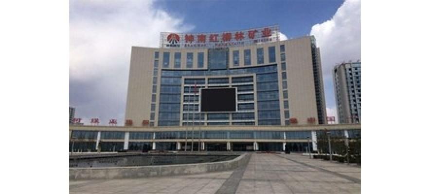 广杰GOJEK:陕西红柳林煤矿640000风量油烟净化器安装案例