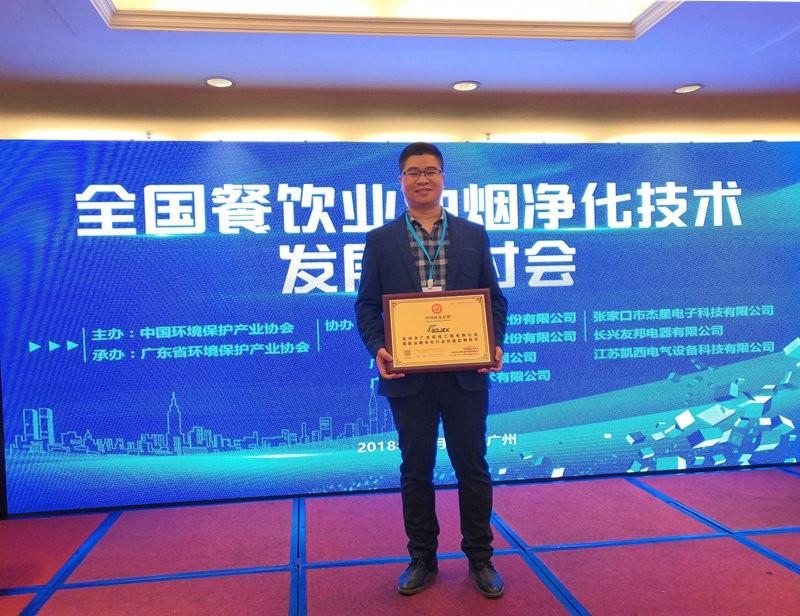 广杰环保集团总经理唐菁