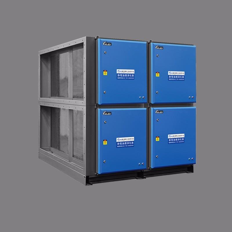 GJESP-640组合式厨房油烟净化器设备