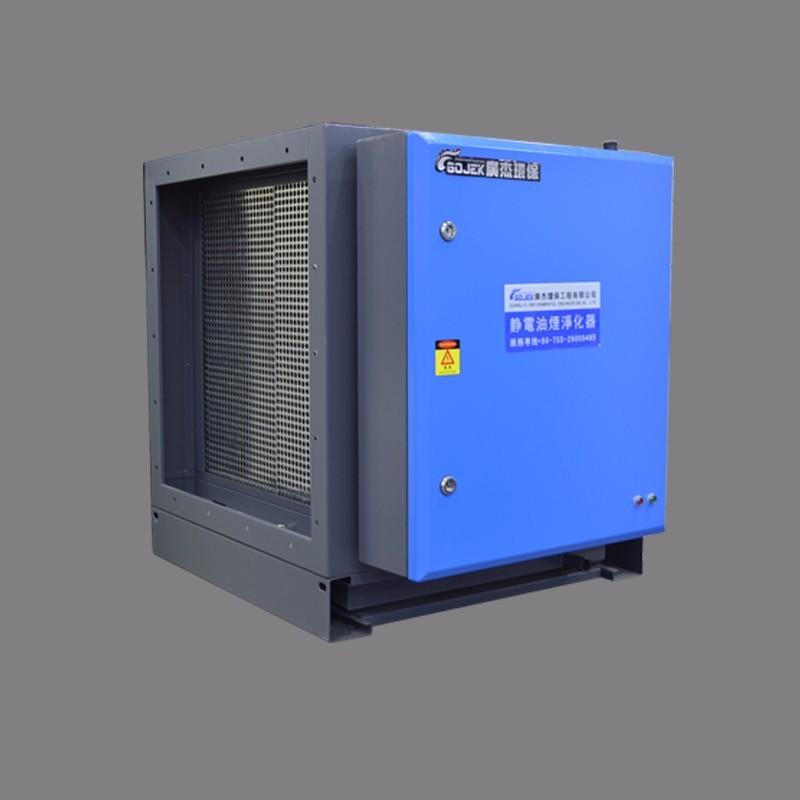 GJESP-80厨房油烟净化器设备