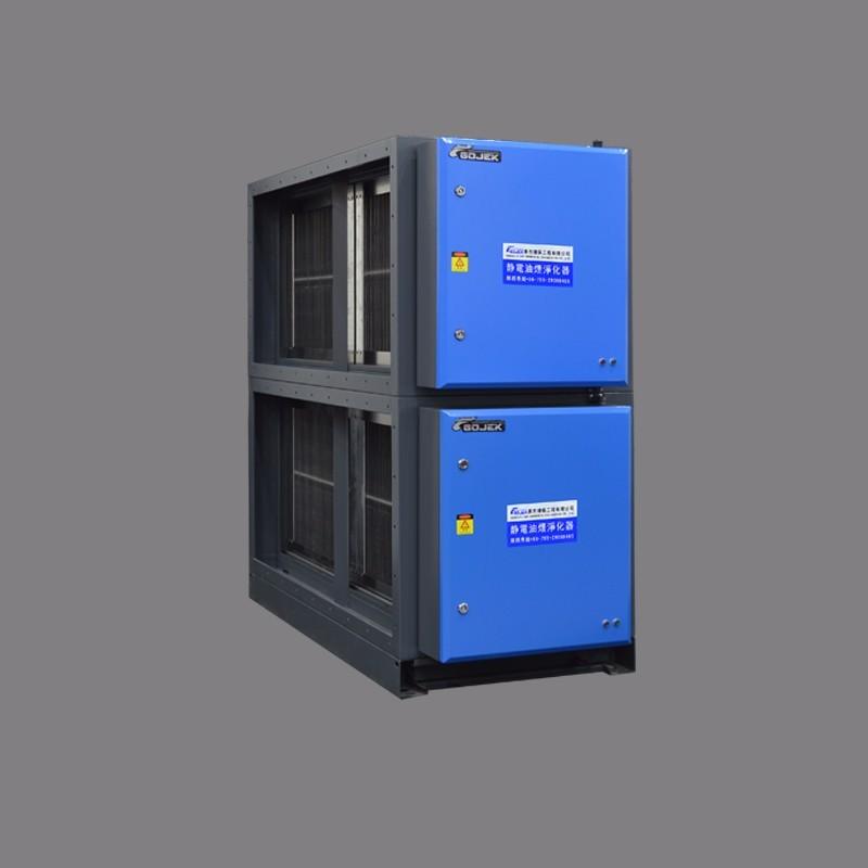 GJESP-320厨房油烟净化器