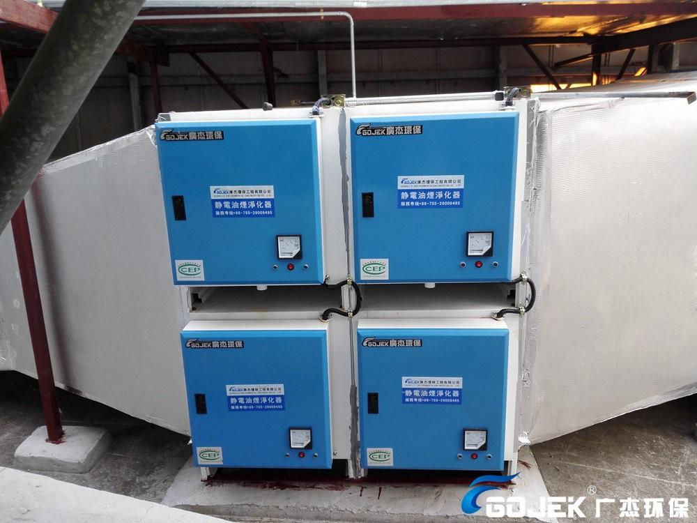 静电油烟净化器安装
