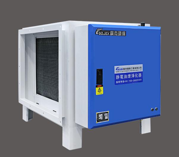 GJESP-30小型饭店油烟净化器设备