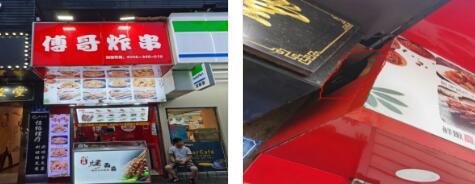 廣傑GOJEK:杭州錢塘新區這家燒烤店,油煙太重擾民!店家竟還做出這事...