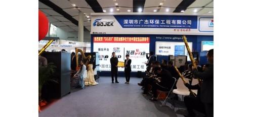 GOJEK强势登陆第25届广州国际酒店用品展览会