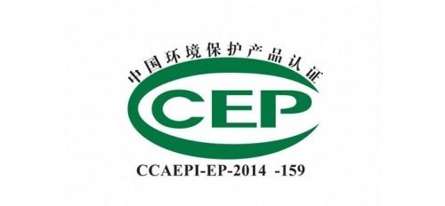 油烟净化器必备的CCEP认证,GOJEK教你2分钟分辨真伪!