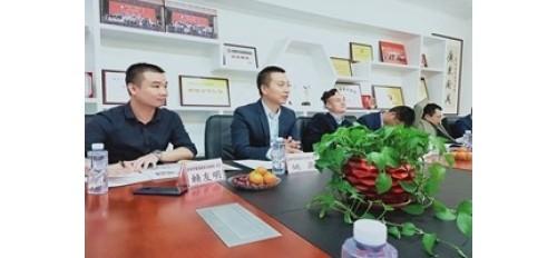 广杰GOJEK集团姚总参会深圳商用厨具行业协会会议