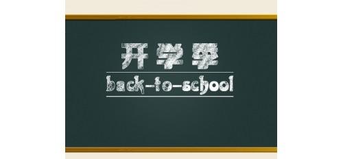 开学季 | 广杰油烟净化设备为芊芊学子消除油烟困扰