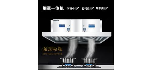 为什么餐饮企业用户都选用烟罩油烟净化一体机?