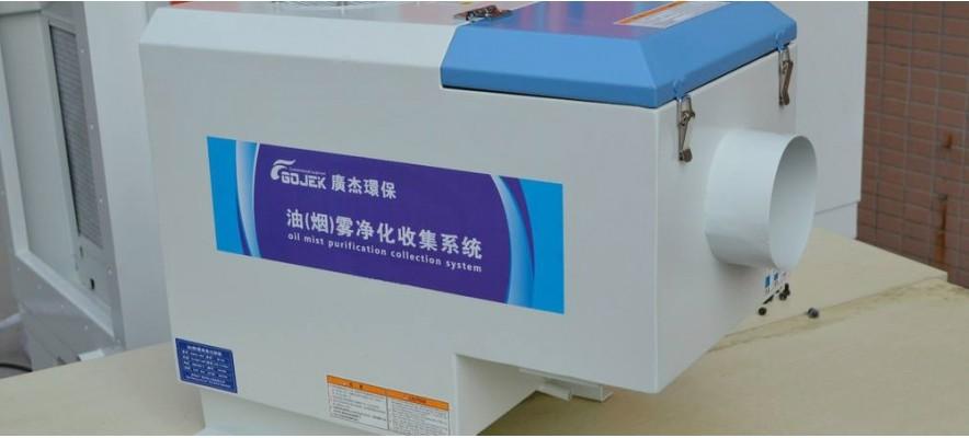 静电式油雾收集器案例