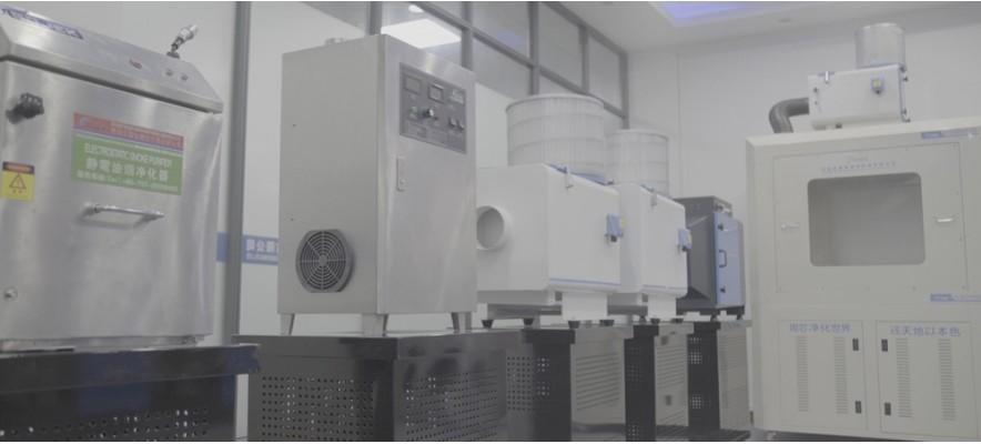 安徽定制的集中油雾净化器设备