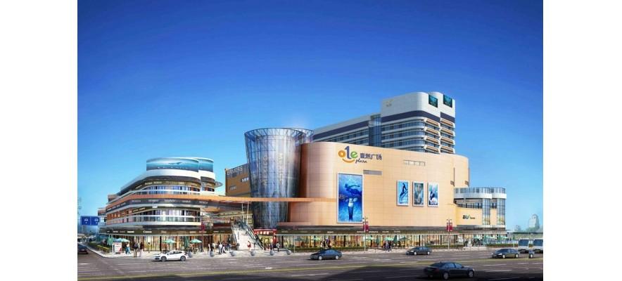 GOJEK:商业综合体、购物中心油烟净化解决方案