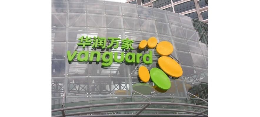 深圳华润万家60万静电油烟净化器安装项目案例