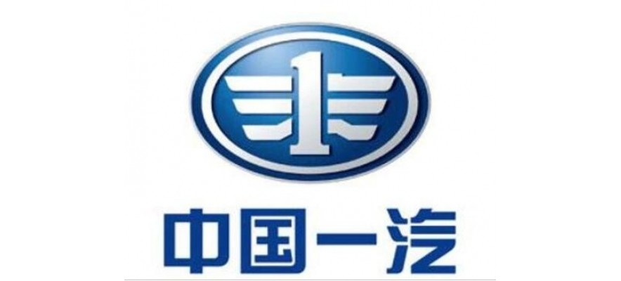 广杰GOJEK:中国第一汽车集团公司职工食堂12万风量油烟净化器安装案例